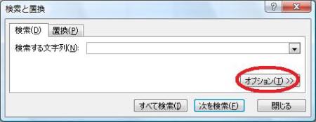 excel-searchop1.jpg