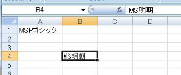 excel-searchop5.jpg
