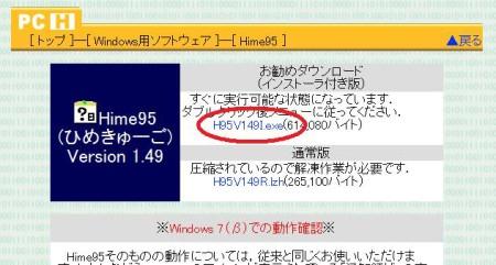 hime95-1.jpg