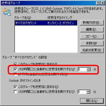 o2003jusinjikan3.JPG