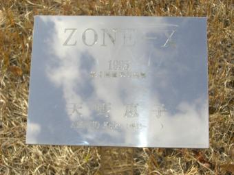 ZONE-X3