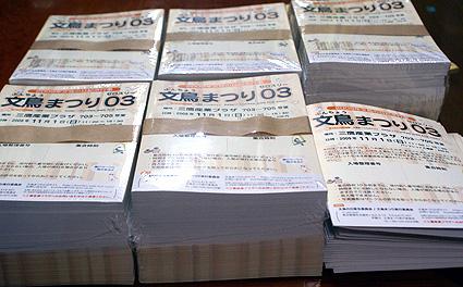 20091029_01.jpg