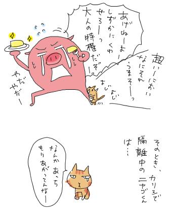 bg10-21.jpg