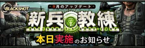 090916_release_02.jpg