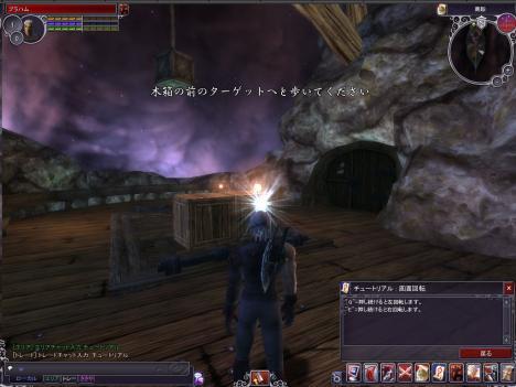 sb_client 2009-10-11 (1)
