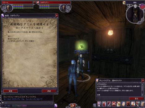 sb_client 2009-10-11 (3)