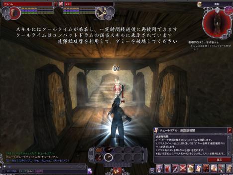 sb_client 2009-10-11 (6)