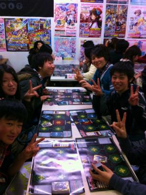 写真 (1)6