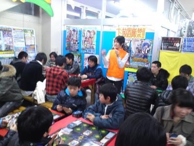 KC460032_convert_20120331200559.jpg
