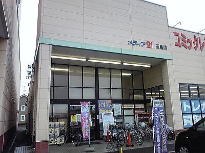 SH370484.jpg