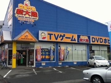 ウキウキ新大陸 山形駅前店 店舗画像