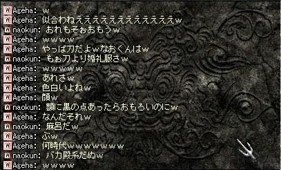 ビバ平安w1