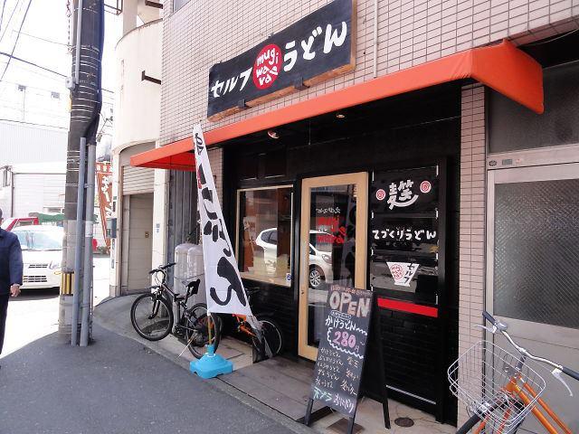 2012_03_29_mugiwara02