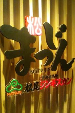 20120113_001.jpg