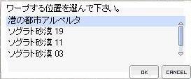 20070905230409.jpg