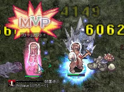 20070912005826.jpg