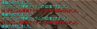 20070924073815.jpg
