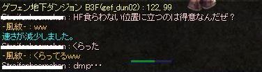 20070925135827.jpg