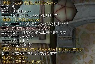 20070928021344.jpg