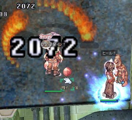 20070928021956.jpg