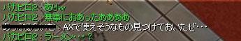 20071005003915.jpg