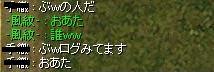 20071005004129.jpg