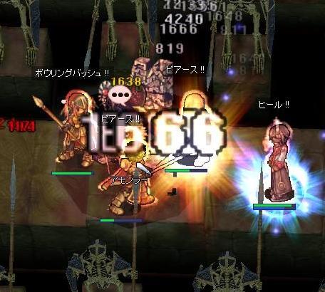 20071007005210.jpg
