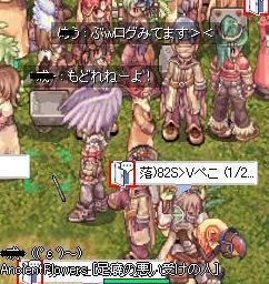 20071007005900.jpg