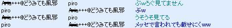 20071010191314.jpg