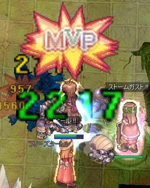 20071017014730.jpg