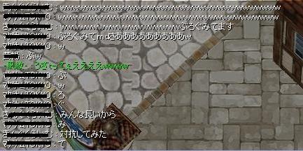20071022033114.jpg