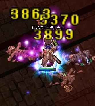20071024134039.jpg