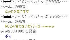 20071026043552.jpg