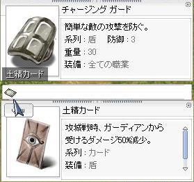 20071029041952.jpg