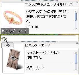 20071029042504.jpg