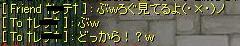 20071029044801.jpg