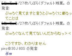 20071029045052.jpg