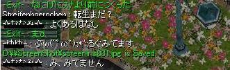 20071113154930.jpg