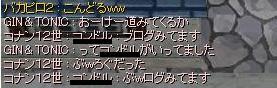 20071120145923.jpg