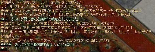 20071125051200.jpg