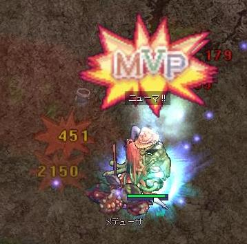 MVP  タオ