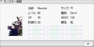 79DL.jpg