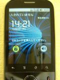 Huawei U8150 JP①