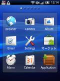 SE_X10mini_JP②