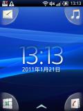 SE_X10mini_JP①
