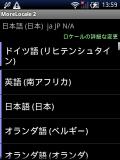 SE_X10miniPro_JP④
