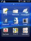 SE_X10miniPro_JP②