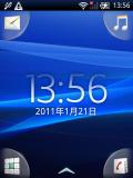 SE_X10miniPro_JP①