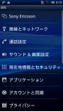 SE_X10_JP③