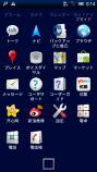 SE_X10_JP②